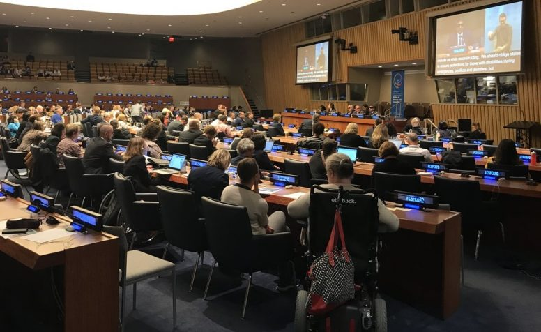 Participants at the Civil Society Forum at COSP.